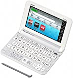 Casio electronic dictionary Data Plus 6 junior high school model XD-Y3800WE white content 160