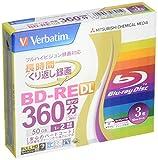 Verbatim Mitsubishi 50GB 2x Speed BD-RE Blu-ray Re-Writable Disk 3 Pack - Ink-jet printable - Each disk in a jewel case
