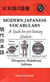 Modern Japanese Vocabulary%3A A Guide fo