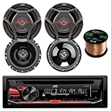 """JVC KD-R370 CD/MP3 AM/FM Radio Player Car Receiver Bundle Combo With 2x DR1720 300-Watt 6.75"""" Inch Vehicle Coaxial Speakers + 2x DR620 6.5"""" Inch 2-Way Audio Speakers + Enrock 50 Feet 16-Gauge Wire"""