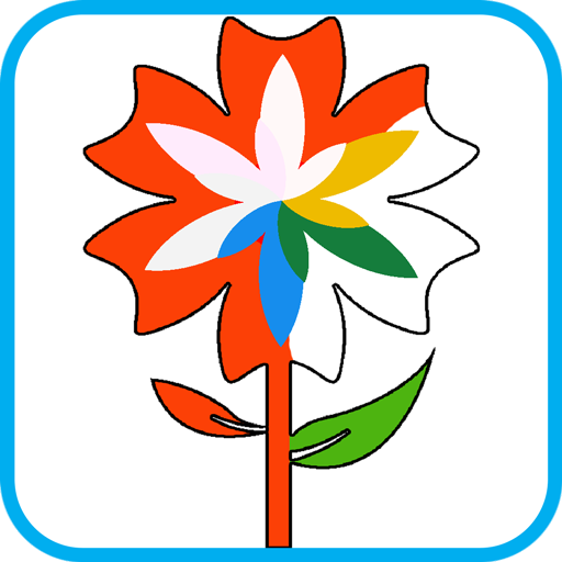 Coloring For Kids (Math Apps For Teens compare prices)