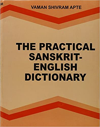 The Practical Sanskrit-English Dictionary (Sanskrit Edition