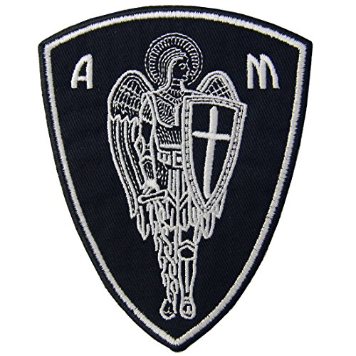 Emblem Cross Iron (Saint Christian Archangel St.Michael Protection Cross Shield Patch Embroidered Applique Iron On Sew On Emblem)