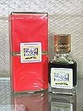 Swiss Arabian Givaudan Jannatul Firdous Concentrated Perfume Attar 9 ML Free From Alcohol