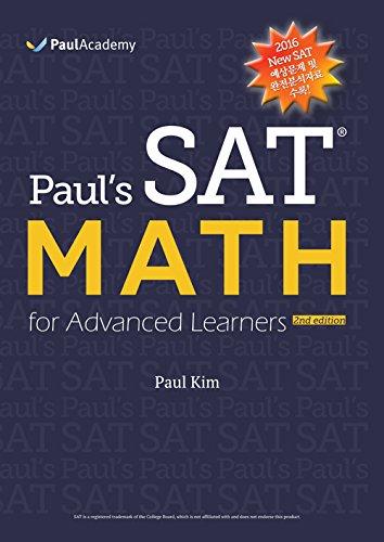 Paul's SAT Math for Advanced Learners (2nd edition) (Korea Edition) ebook