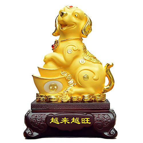 Wenmily 2018 Chinese Zodiac Dog Year Large Size Golden Resin Dog with Ingot/Yuan Bao Collectible Figurines Table Decor Statue Chinese Ingot