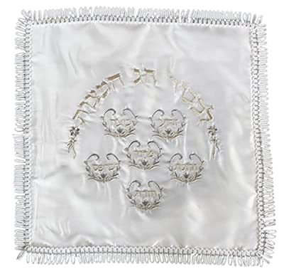Terylene Silver Embroidered Square Matzah Cover