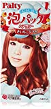 japanese bubble hair dye - PALTY Awapack Hair Color, Raspberry Jam