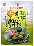 50gX10 one simple green tea warabimochi in outstanding virtue food range