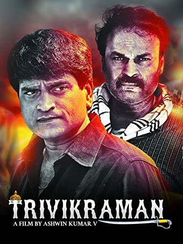 Trivikraman