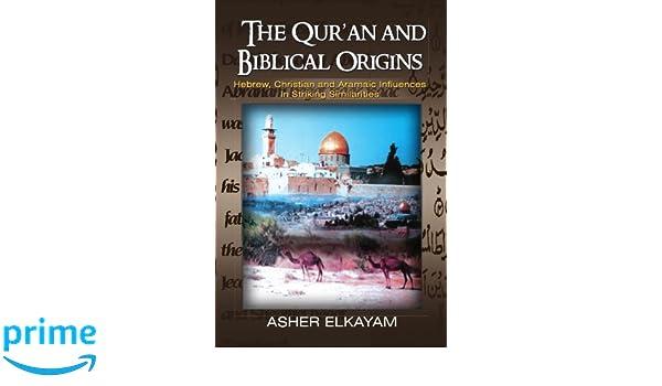 Bible vs Quran Debate