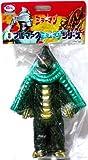 Yamanaya reprint Burumaaku mirror Man robot Kaitori Inbera