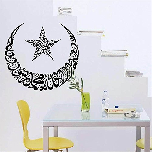fdfzz accent wall decor sticker Decorations Islamics Exquisite Moon Star Islamic Star Muslim Moon Exquisite Quotes quotes art decor by fdfzz