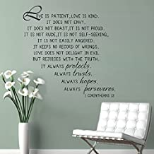 GECKOO Family Love Decal - Love Is Patient-Love Chapter Decor Home Romantic Wall Decal (Brown, Medium)