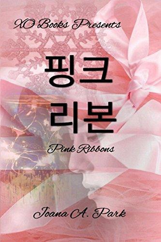Pink Ribbons * Hangul: Korean Version (Korean ()