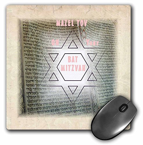 3dRose Florene Jewish Theme - Mazel Tov for Bat Mitzvah On Ancient Paper n Torah Scrolls - MousePad (mp_80493_1) -