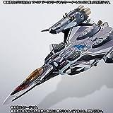 DX超合金 VF-31Fジークフリード(メッサー・イーレフェルト機)用スーパーパーツセット