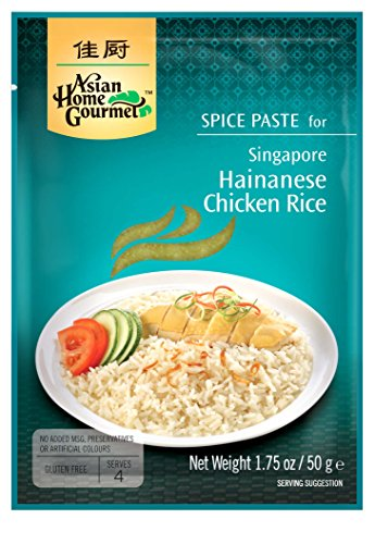Asian Home Gourmet Singapore Hainanese Chicken Rice, 1.75-Ounce (3 - Rice Paste