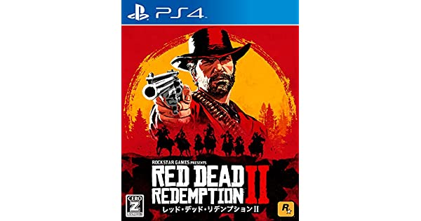 Rockstar Games Red Dead Redemption 2 SONY PS4 PLAYSTATION 4 ...