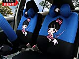 18pcs 1 set women cartoon car seat cover universal car-covers breathable fabric blue
