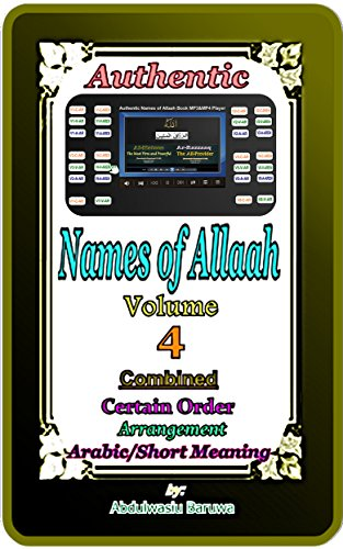 Authentic Names of Allaah Volume 4: Combined Certain Order Arrangement - Arabic With Short Meaning (Ninety Nine Names Of Allah With Meaning)