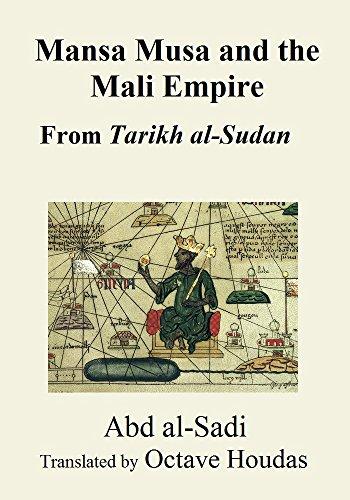 Tarikh al-Sudan