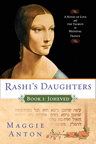 Rashi's Daughters, Book I: Joheved: A Novel of Love and the Talmud in Medieval France (Rashi's Daughters Series) by Plume
