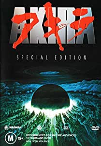 Akira - Special Edition (DVD)