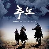 [CD]チュノ (推奴) 韓国ドラマOST