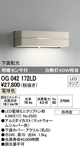 ODELIC(オーデリック) 【工事必要】 エクステリアライト LED門柱灯 OG042172LD B00DKTE57W 11859
