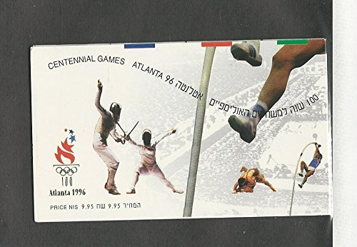 Israel, Postage Stamp, 1279a FDC Booklet Used, 1996 Olympics (p)
