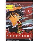[(Kekkaishi: Bk. 26 )] [Author: Yellow Tanabe] [Jul-2011]