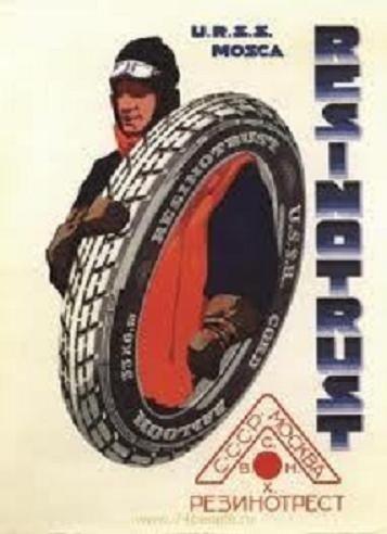 Amazon.com: Ruso Soviética Propaganda Política Cartel ...