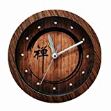 Usany 4.7'' Zen word wooden clock alarm clock table clock seat Zen meditation Desk Clock (brown)