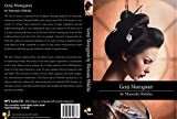 Genji Monogatari (The Tale of Genji)