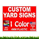 Vibe Ink 50 Pack of 18 x 24 Custom Double Sided Front and Back Yard Signs Printing Bundle Deal