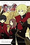 img - for Final Fantasy Type-0 book / textbook / text book