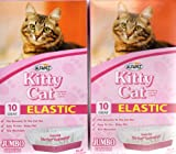 Alfa Pet Kitty Cat Elastic Litter Box Liners (2 pack), My Pet Supplies
