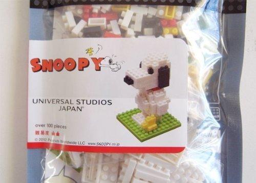 nanoblockスヌーピー【USJ限定品】ナノブロック