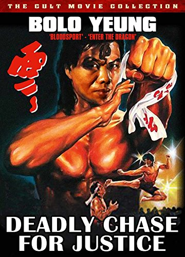 VHS : Deadly Chase For Justice