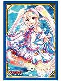 ブシロードスリーブコレクション ミニ Vol.115 カードファイト!! ヴァンガード 『Duo 魅惑の瞳 リィト』 白ver.