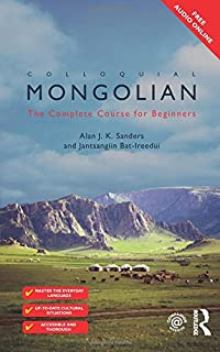 Mongolian grammar textbook khatantuul baatarsukh 9780615311548 colloquial mongolian the complete course for beginners fandeluxe Image collections