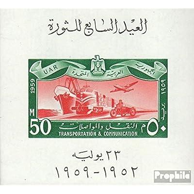 égypte Bloc 10 (complète.Edition.) 1959 revolution (Timbres pour les collectionneurs)