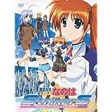 Magical Girl Lyrical Nanoha Striker S 1