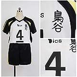 SShuangxu Haikyuu!! Akaashi Keiji No.4 Jersey