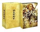 [DVD]倚天屠龍記(いてんとりゅうき)DVD-BOX1