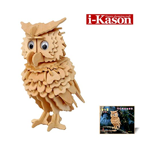 Authentic i-Kason New Favorable Imaginative DIY 3D Simulation Model Wooden Puzzle Kit for Children and Adults Artistic Wooden Toys for Children - Owl