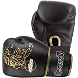 Hayabusa Muay Thai 10oz Gloves