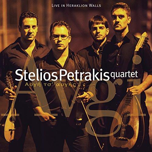 (Live In Heraklion Walls)