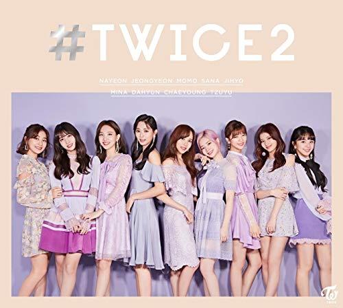 트와이스 【메이커 특전 있음】#TWICE 2(첫 한정반A)(IC카드 스티커(9종 랜덤)첨부(부)) 한정판